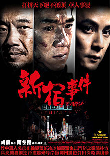Shinjuku Incident movie poster